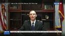 Новости на Россия 24 • Суд в Нью-Йорке отказал в пересмотре дела Виктора Бута