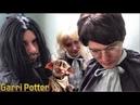Подарок на День Рождения в стиле Гарри Поттер Самый добрый пранк