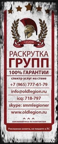 Ренаточка Веретина, 10 мая 1983, Москва, id2640897