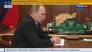 Новости на Россия 24 Премьер Северной Осетии стал и о главы республики