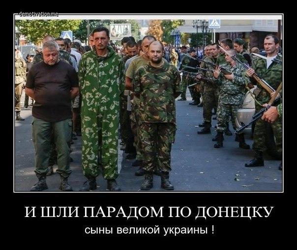 """Террористы вместе с военными РФ опять начали практиковать тактику """"блуждающих танков"""", - ИС - Цензор.НЕТ 4988"""