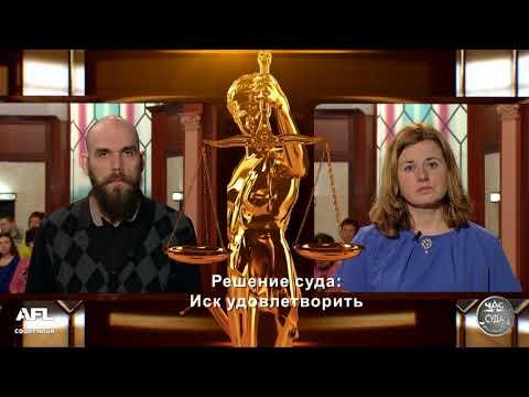 Дела семейные с Еленой Кутьиной тк МИР. 18.06.2018 / Family Cases with Elena Kutyina
