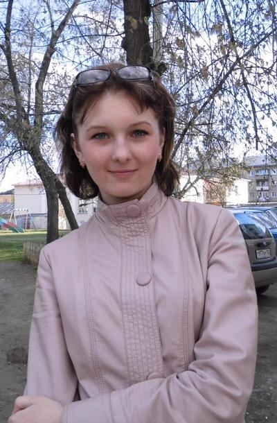 Мария Рытько, 27 апреля , Белорецк, id73411492