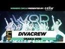 DIVAcrew | 2nd Place Team Division | Winners Circle | World of Dance Osaka 2018 | WODOSAKA18