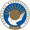 Профсоюз жизнеобеспечения Костромской области