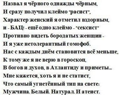 Tema Bogdanov | Красноярск
