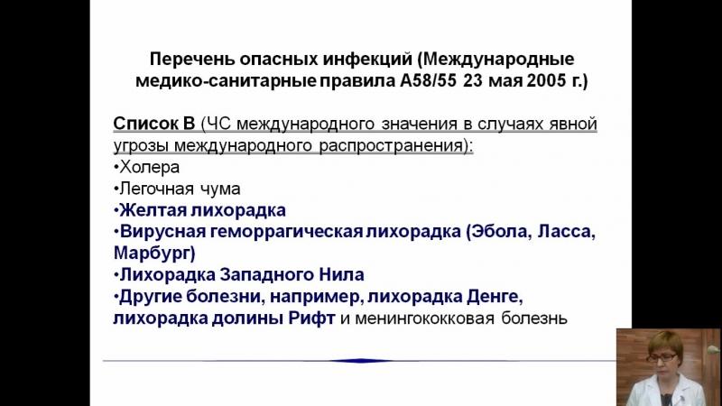 18.02.2016 -Геммор.лихор. Крутенко Н.М.