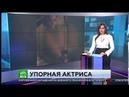 Елена Беркова уже не та