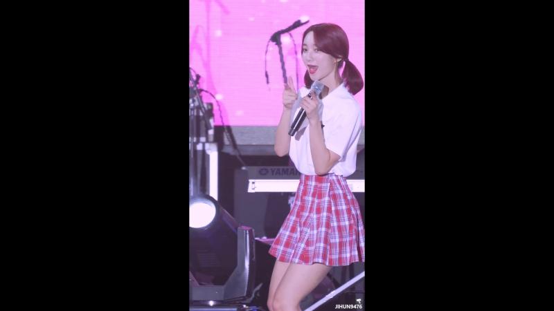 · Fancam · 180904 · OH MY GIRL (Binnie focus) - Je T'aime · 42nd Yeonggwang County's Day - MBC Gayo Best ·
