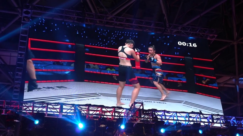 👊🏻Ekaterina Starykh vs.Ting Du турнир Chin Woo Men Китай🇨🇳