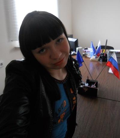 Алёна Каленская, 27 апреля ,  Железногорск, id50085902