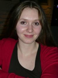 Елена Загибалова, 21 февраля 1989, Ижевск, id57900805