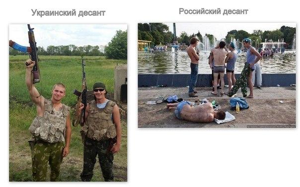 """""""За ВДВ!"""", - неравнодушные киевляне поздравили в столичном военном госпитале раненных десантников - Цензор.НЕТ 9777"""