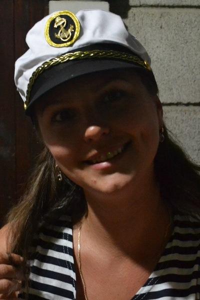 Ирина Луговая, 14 апреля 1986, Бердянск, id11258956