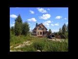 Строительство дома из СИП /SIP панелей в Ленинградской обл.