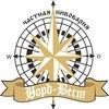 Частная пивоварня «НОРД-ВЕСТ»