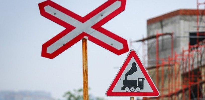 Гусевское ГИБДД информирует о профилактическом мероприятии «Внимание-переезд»