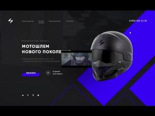 Презентация кейса Алексея Костенкова