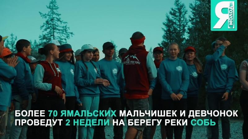 Северные просторы- 2018 / открытие