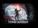 Rise of the Tomb Raider 💣 Из Сирии в Сибирь 🎮 Стрим 1
