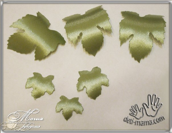 Как сделать листья винограда