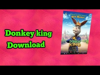 How to download the donkey king HD Pakistani movie