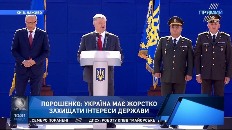 Промова Петра Порошенка з Нагоди Дня Незалежності України
