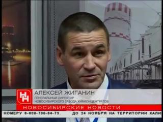 Новый директор НЗХК намерен улучшить «ядерное направление»