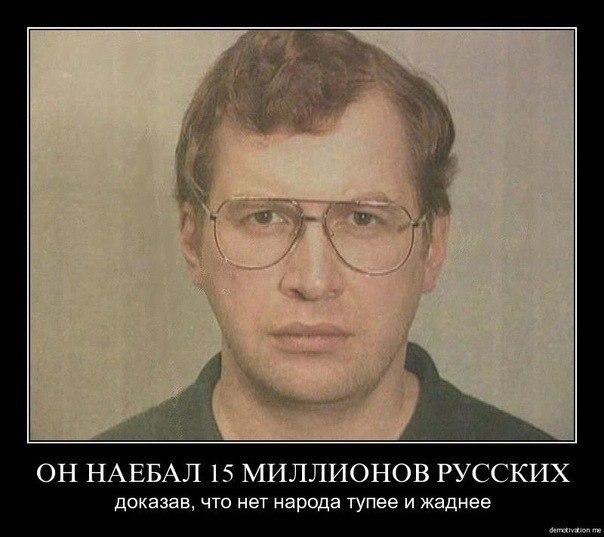 Турчинов призвал ВР немедленно рассмотреть вопрос об отставке Кернеса - Цензор.НЕТ 3873