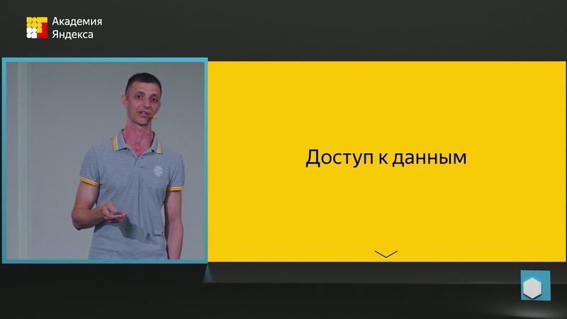 003. Аннушка – конфигуратор сетевого оборудования Яндекса – Алексей Андриянов