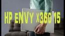 Обзор ноутбука HP ENVY x360 15 bp1xx