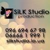 SiLK_Studio професійна відеозйомка