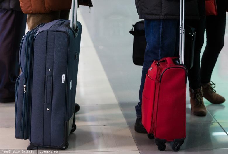 Опрос: почти 70% томичей готовы навсегда покинуть страну ради работы
