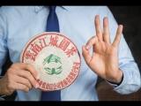 Как выбрать хороший китайский чай и сколько он стоит - ч.IV