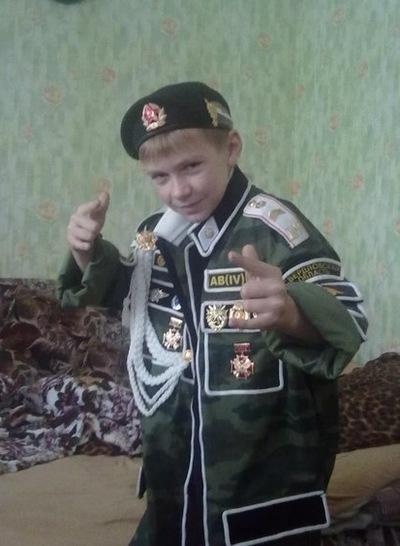 Александр Криворучко, 2 августа , Вологда, id203838294