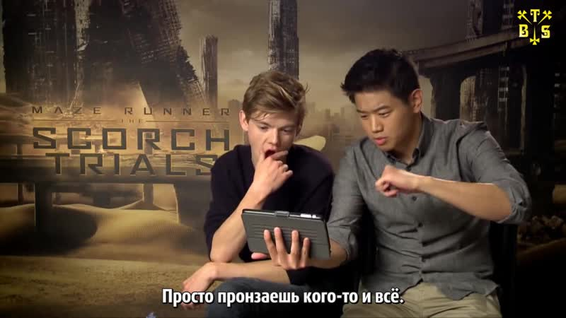 [TBSubs] Интервью Niki and Sammy с кастом Maze Runner: The Scorch Trials (Томас, Ки Хон, Кая) (рус.саб)