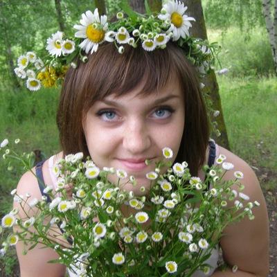 Екатерина Картавая, 24 января , Заславль, id63532378