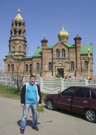 Денис Ярош, 25 января , Днепропетровск, id183644287