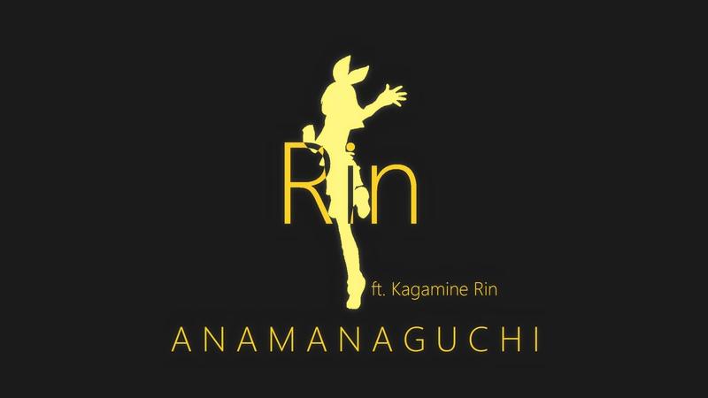 【Kagamine Rin V4x English】Anamanaguchi - Miku ft. Kagamine Rin (short ver.)【Vocaloid 4】