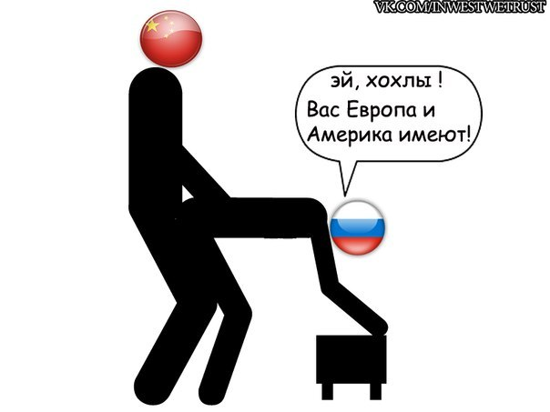 Мы выступаем против внешнего вмешательства во внутренние дела Украины, - Китай - Цензор.НЕТ 5282
