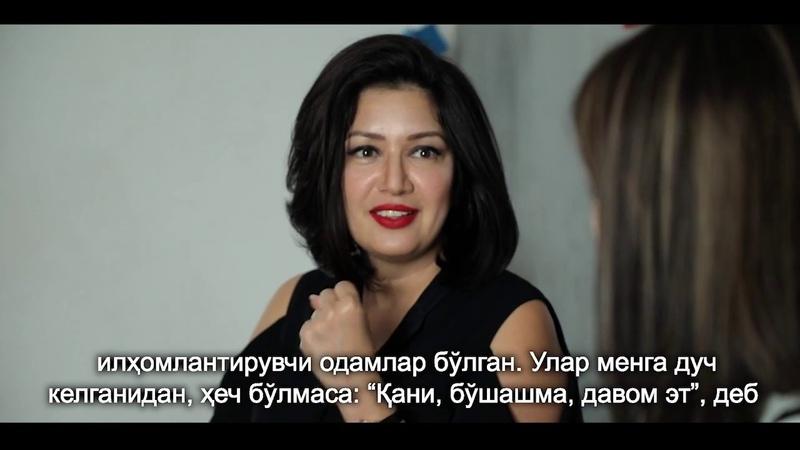 Азиза Умарова Почему Потому что