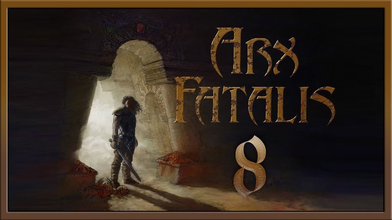 Arx Fatalis ★ 8: Храм Акбаа