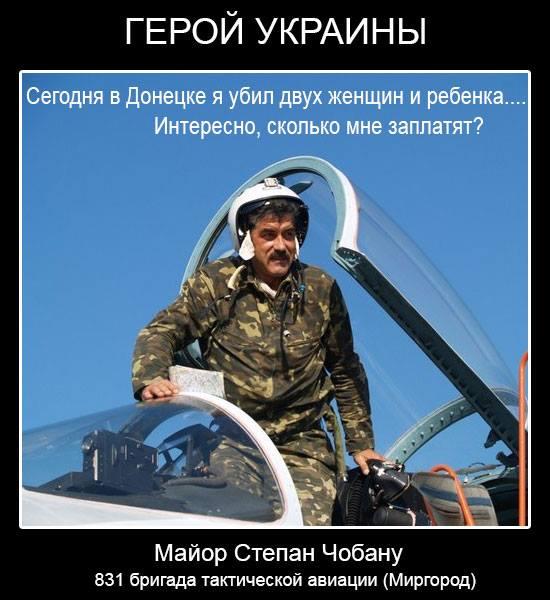 """Стали известны подробности нападения на воинскую часть под Луганском: """"Террористам был нанесен очень серьезный урон"""" - Цензор.НЕТ 9954"""