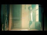 Ольга КОРМУХИНА - БЕЗ ТЕБЯ (Official video, 2017)