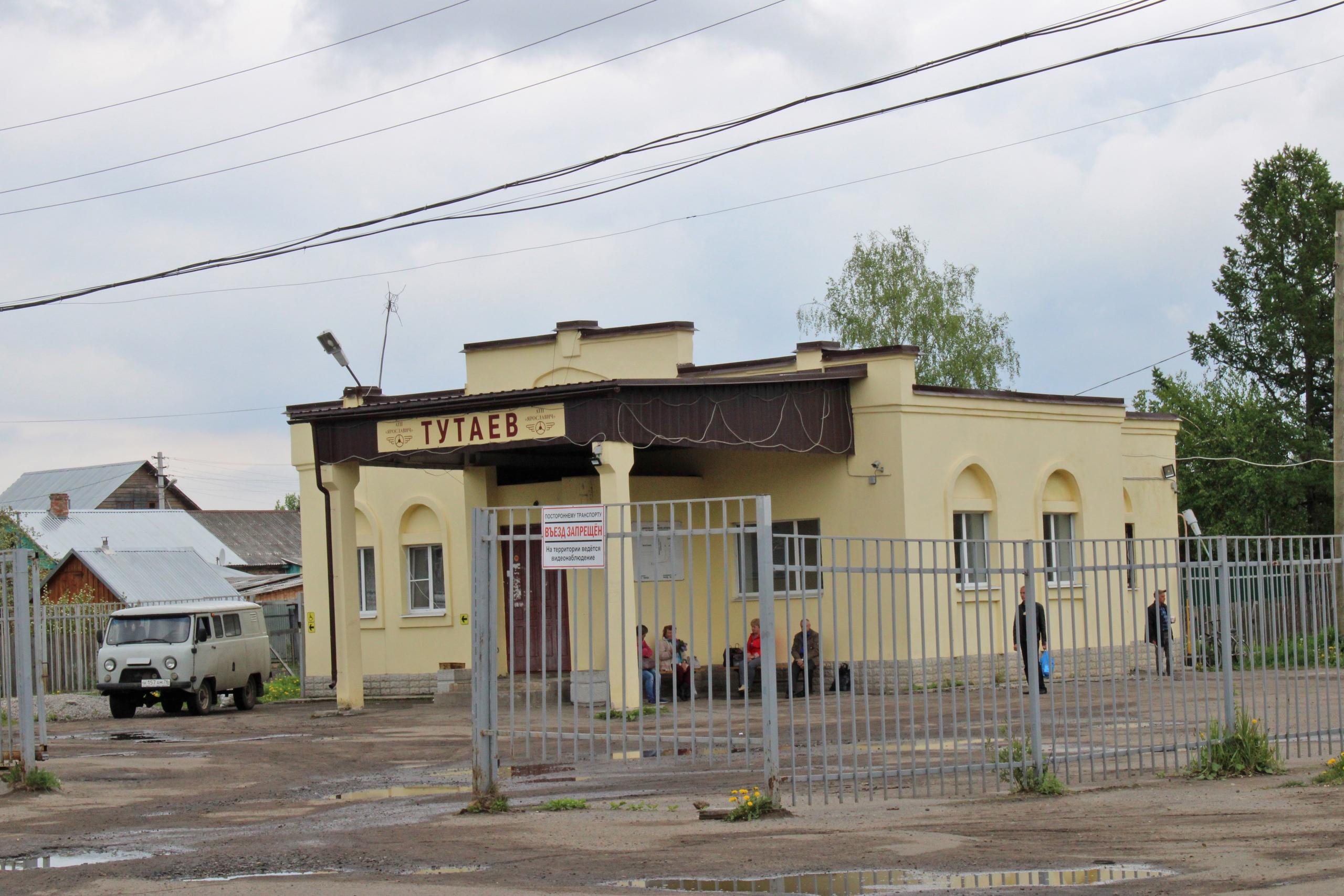 Автостанция Тутаев (лев./б.)