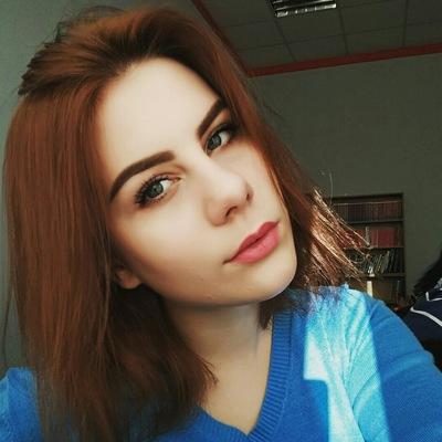 Диана Кольцова