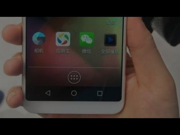 Meizu - ставим, убираем панель android