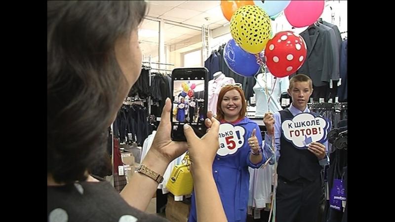 В Улан-Удэ стартовали благотворительные акции
