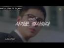Jang Geun Suk Han Ye Ri ¦¦ Switch Change The World_Kdrama Trailer 2018 HD