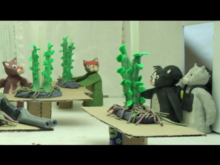 Пластилиновые котики разыгрывают все события фильма «Рейд»